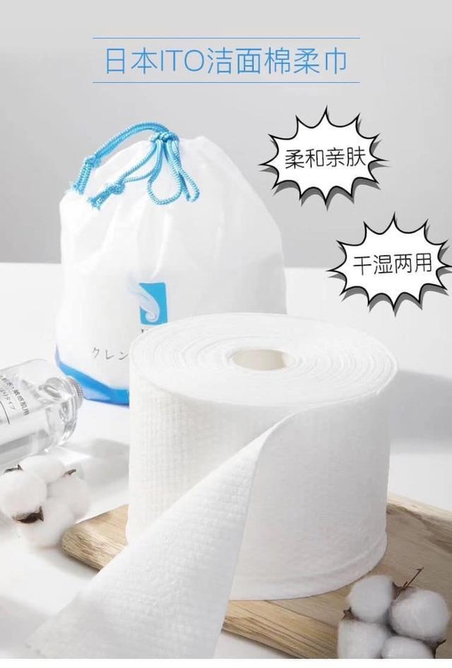 純棉洗臉巾80抽(乾溼兩用)