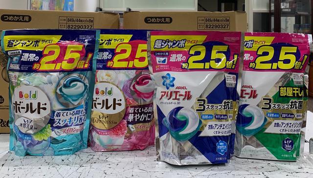 寶僑P&G洗衣球 增量裝44入共4款