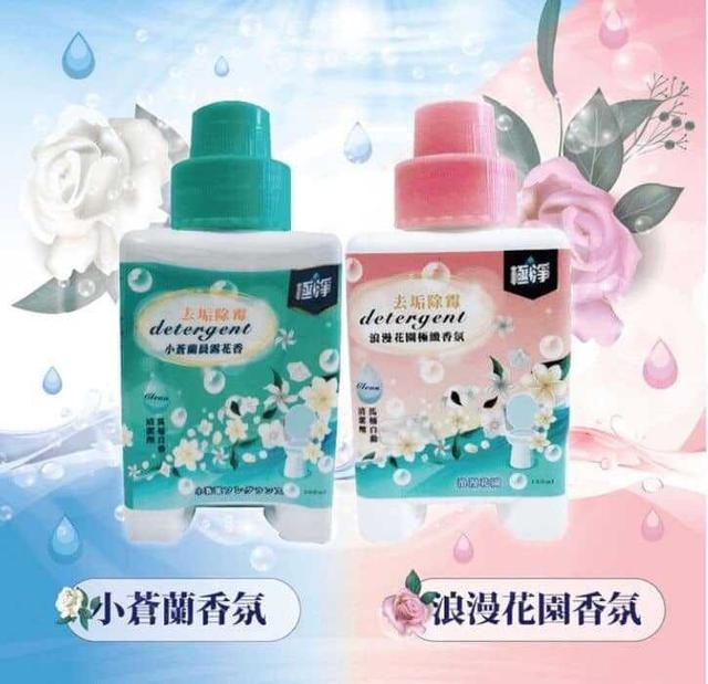廠現-極淨 除臭花香馬桶抑菌劑 100ml(30入)