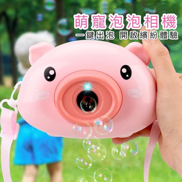 卡哇伊萌豬泡泡相機-W091-海預