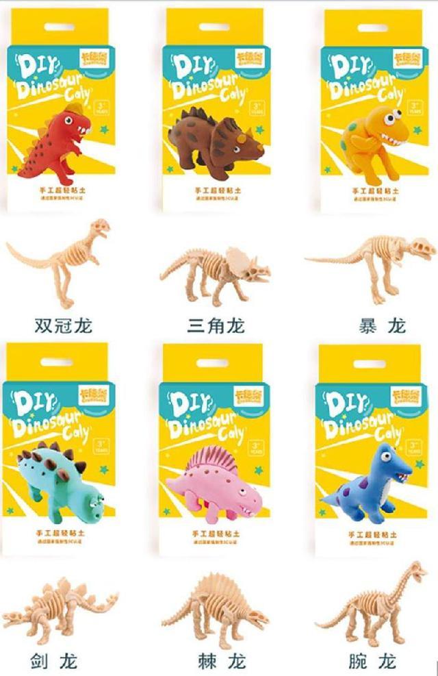 (預購s+) N022-DIY考古恐龍超輕黏土套裝