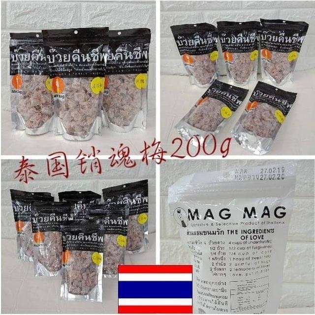 泰國航空頭等艙零嘴梅子乾200g