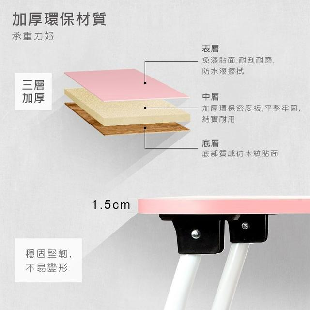 馬卡龍繽紛懶人摺疊桌
