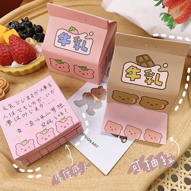 ✨ins日系可愛卡通牛奶盒便利簽✨