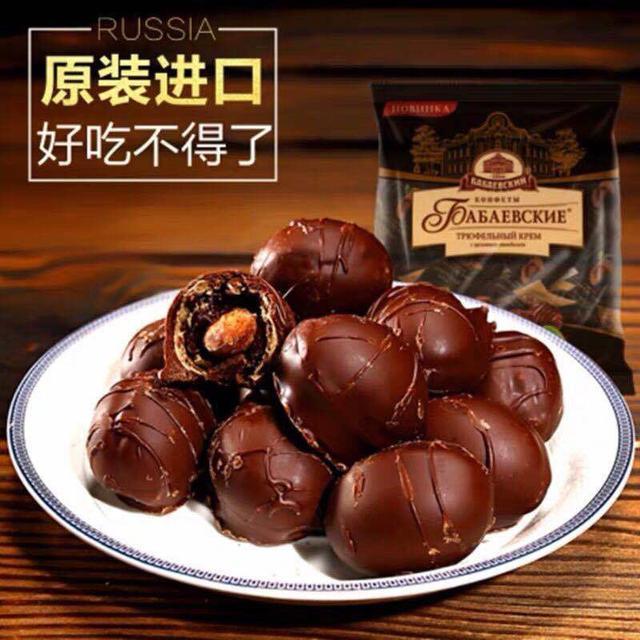 俄羅斯原裝進口黑松露巧克力糖果杏仁夾心堅果500g 休閒零食品
