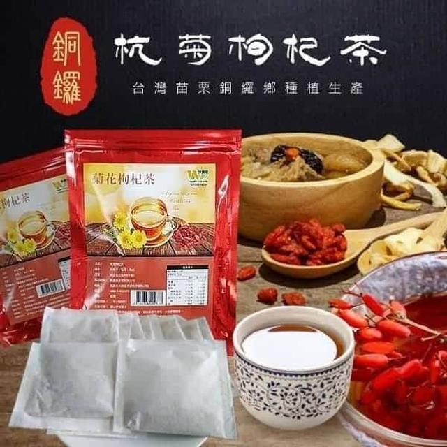 銅鑼杭菊枸杞茶(2公克*10入)
