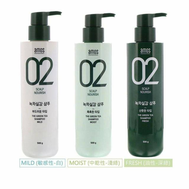韓國 美髮沙龍品牌 Amos 02 綠茶頭皮養護洗髮乳 500g