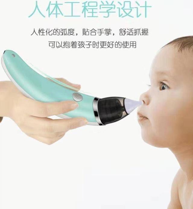 寶寶吸鼻涕器
