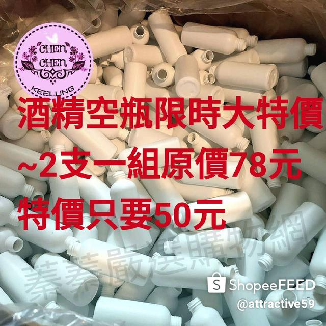 100ml白色不透光噴瓶 HDPE材質(回收2號), 適用酒精/次氯酸水