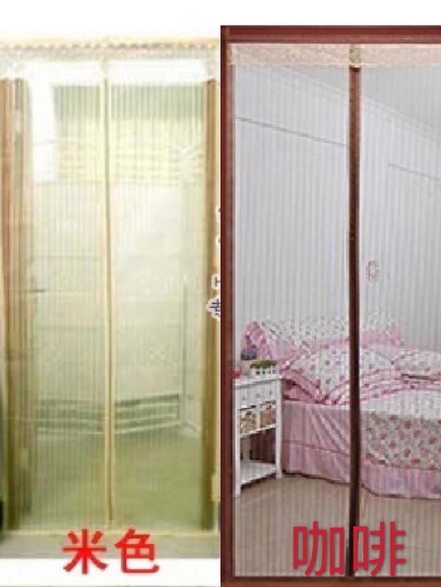 磁吸式防蚊蟲門簾 90x210cm-W057