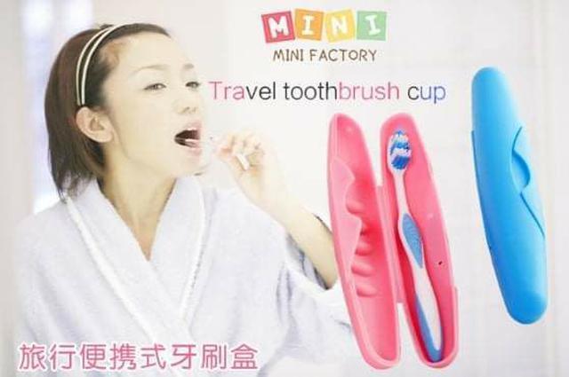 (預購S) G731 - 旅行便攜式洗漱牙刷盒(一組兩個)