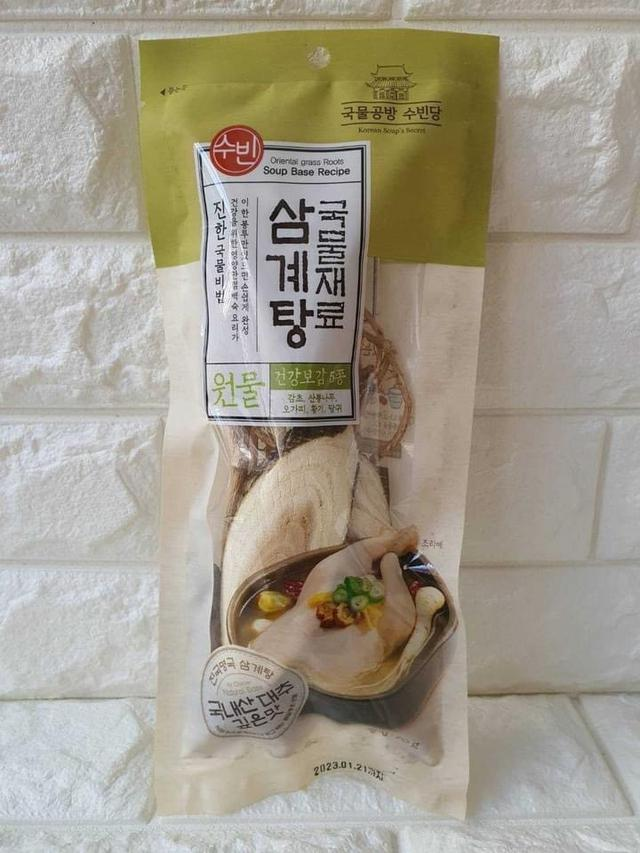 💟現貨💟韓國 傳統人蔘雞湯 藥膳料理 材料包   ¶此商品不含雞肉 只有湯底的料理包!!¶