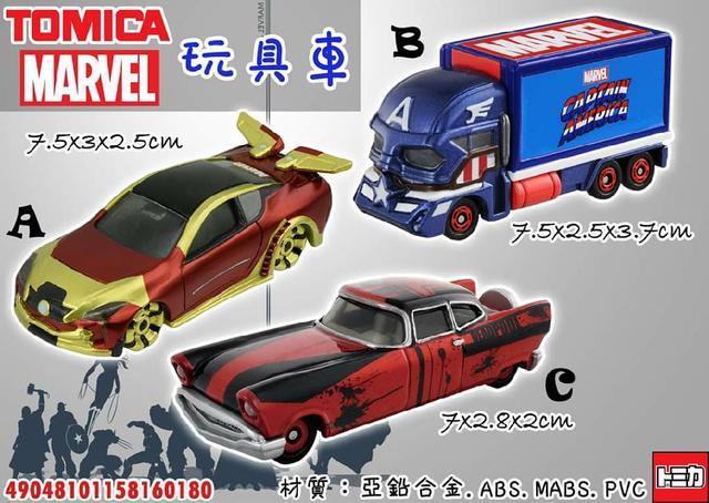 日本 TOMICA 玩具車