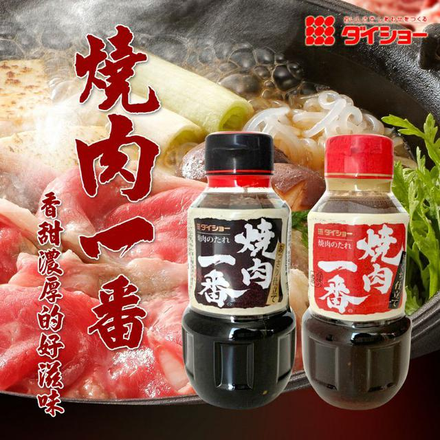 日本 Daisho 燒肉一番 燒肉醬