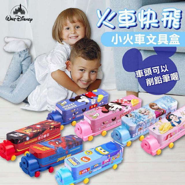 """""""香港迪士尼代購""""火車快飛 小火車文具盒~雙層大容量 車頭可以削鉛筆喔"""