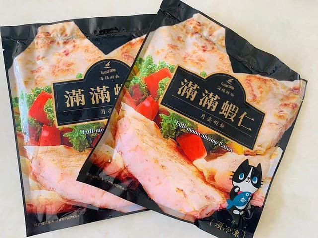 「滿滿蝦仁」月亮蝦餅 240g