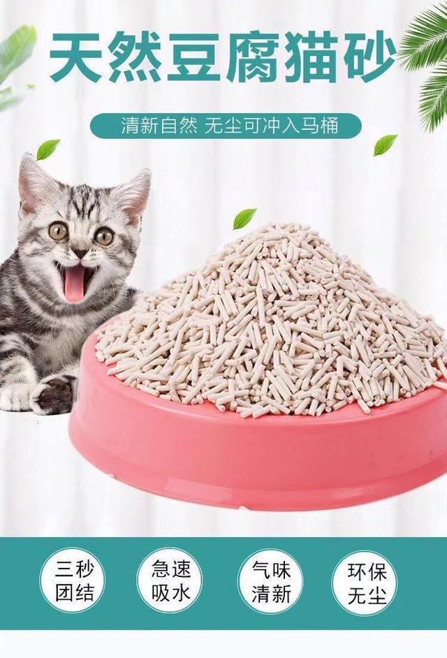 貓砂豆腐貓砂綠茶味6L約5斤除臭結團貓廁所貓砂寵物用品