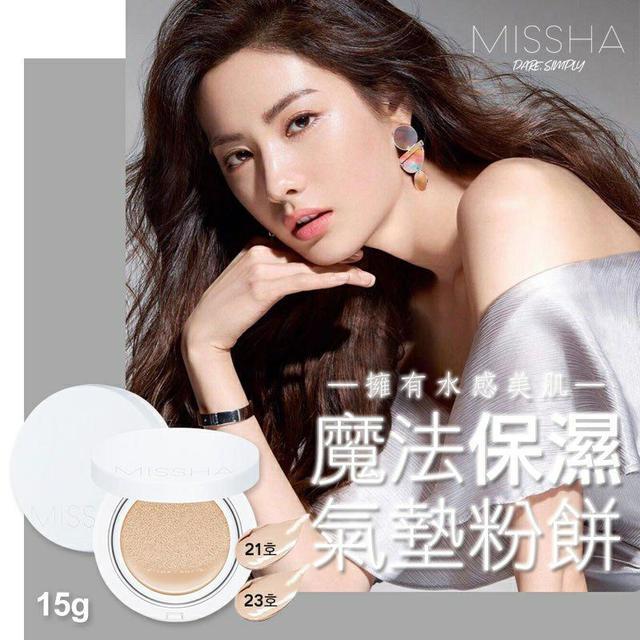 韓國 MISSHA 魔法保濕氣墊粉餅 15g