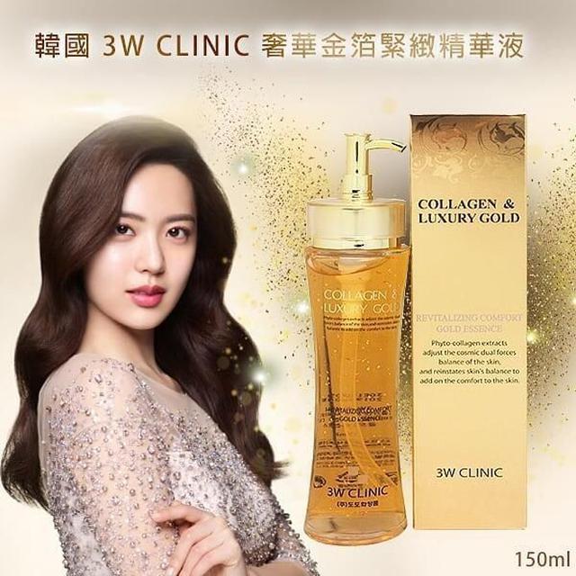 韓國 3W CLINIC 奢華金箔緊緻精華液 150ml