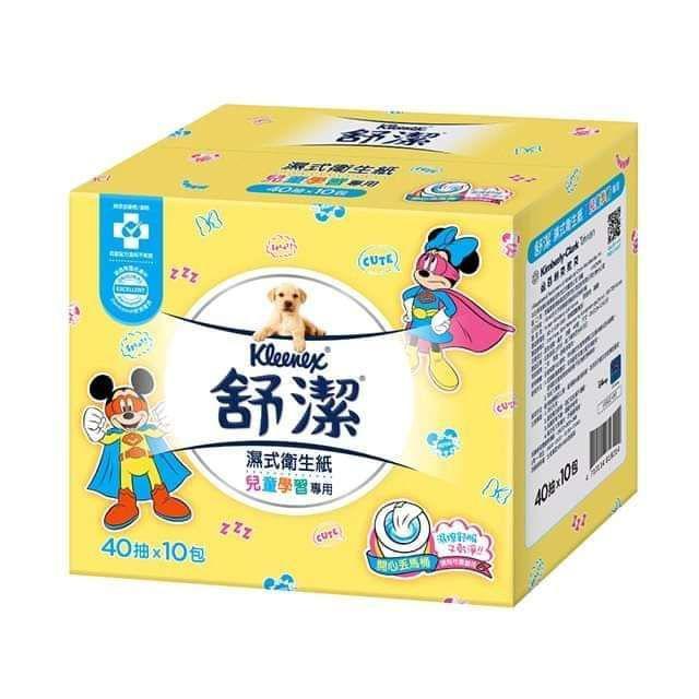 舒潔 兒童學習專用濕式衛生紙 (40抽x10包/箱