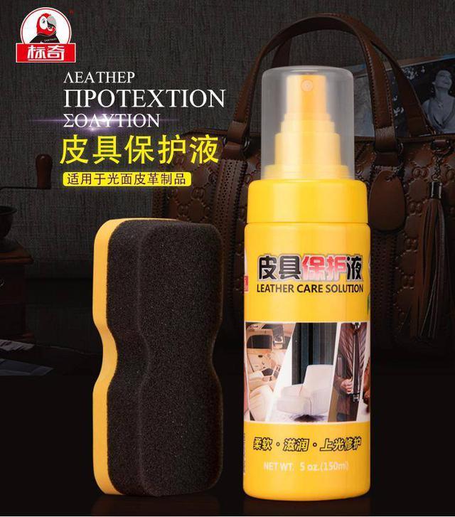 皮革保護劑2瓶/組
