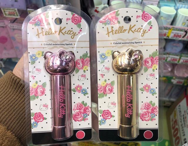 日本連線🇯🇵境內採購特價品 kitty 護唇膏