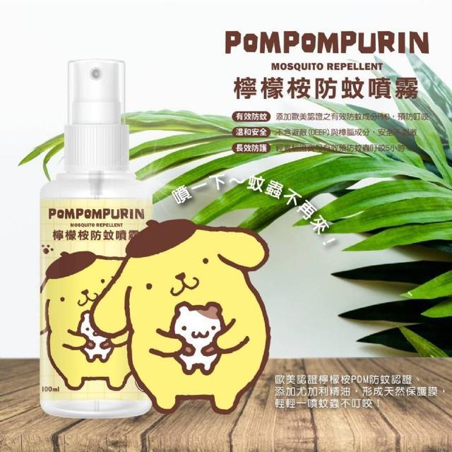 三麗鷗布丁狗POMPOMPURIN ◇檸檬桉防蚊噴霧