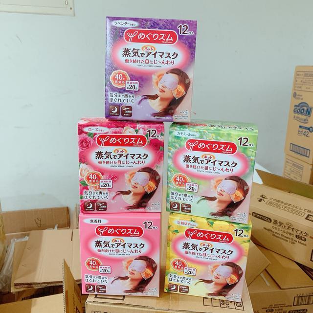「現貨」日本花王溫感蒸氣眼罩 熱敷眼罩 5款(1盒12枚入)