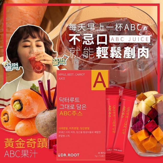 韓妞的腰瘦蔬果飲 黃金奇蹟ABC美妍果汁 1g x 14入組