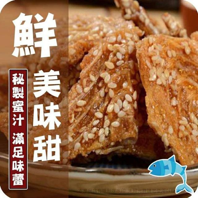 澎湖蜜汁魚骨排酥