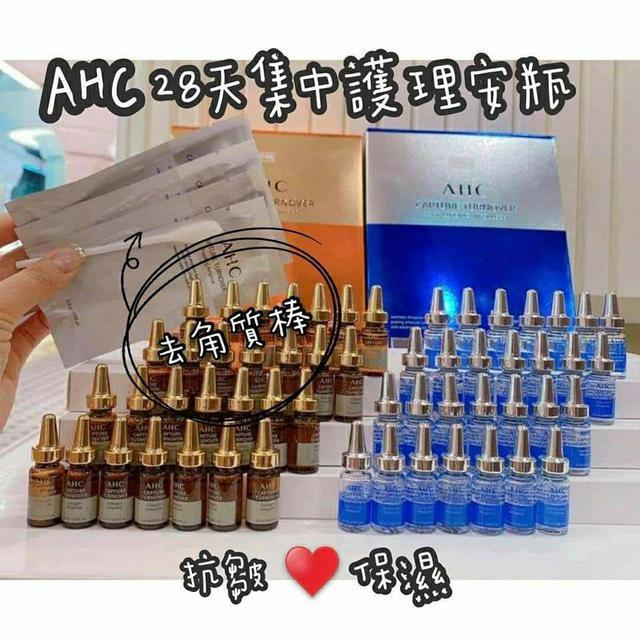 韓國 最新版AHC 28天集中護理安瓶25ml+軟化角質精華棒四入