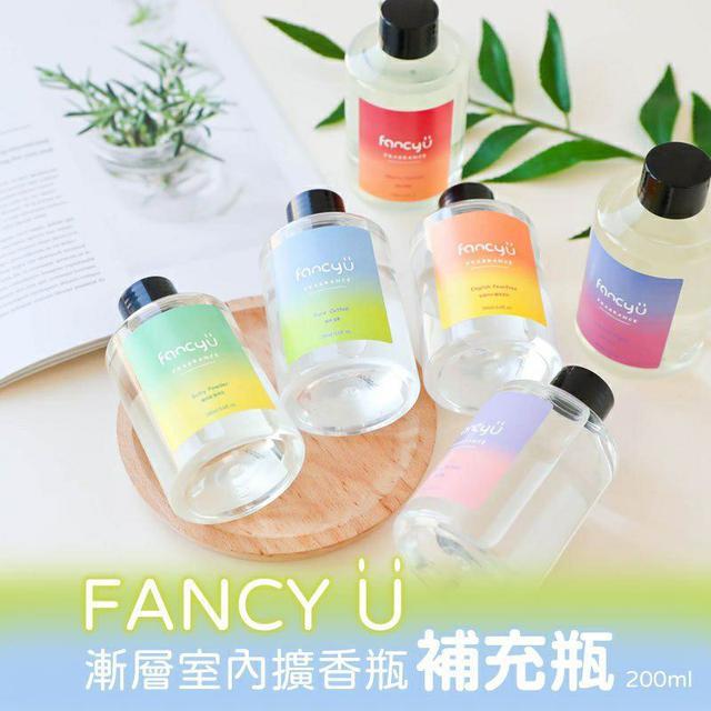 韓國 FANCY U 漸層擴香補充瓶 200ml