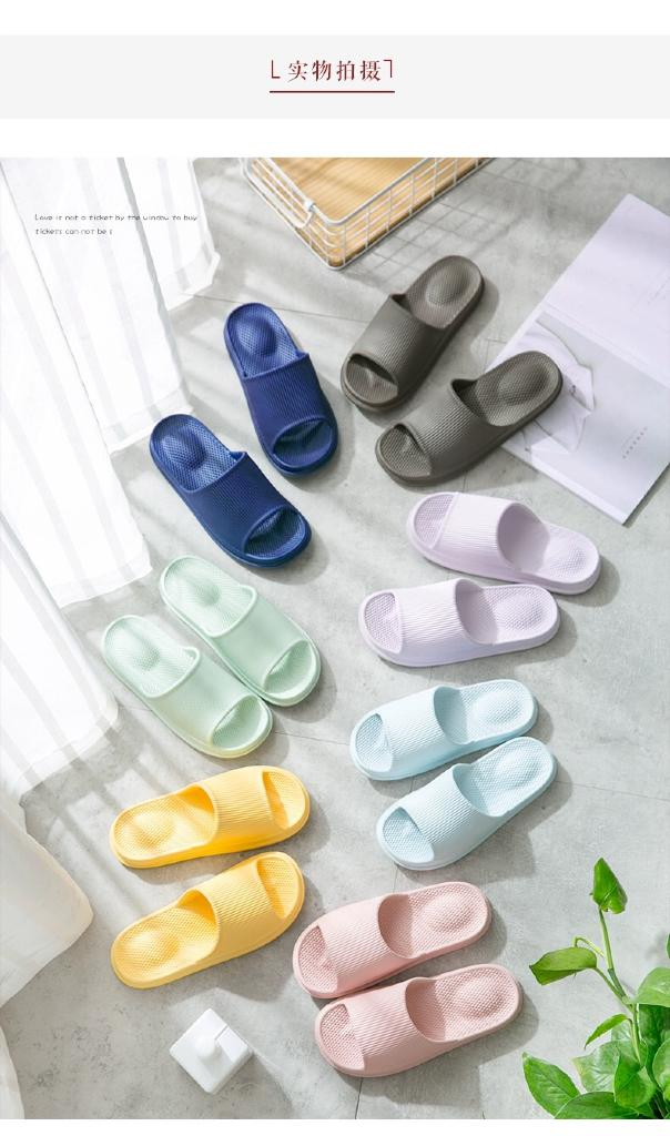 日式簡約防水防滑氣墊拖鞋