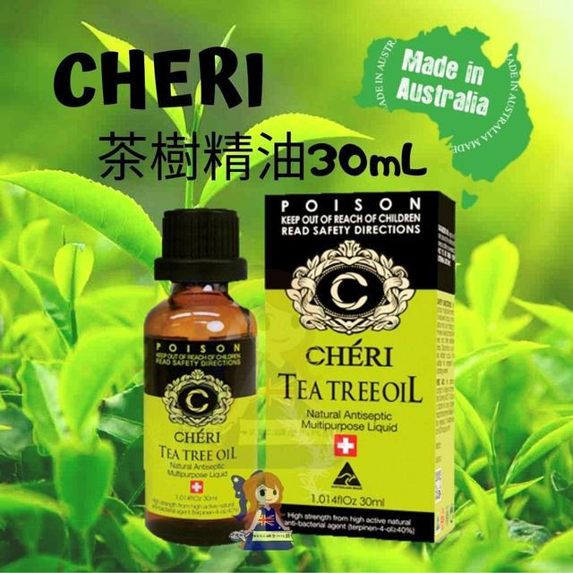 CHÉRI 茶樹精油30ml