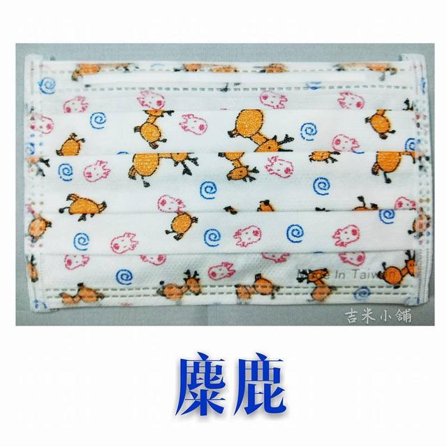 匠心兒童三層平面口罩 七種動物圖案 台灣製造