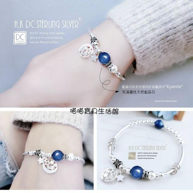 《能量水晶Kyanite》幸運星藍晶石蝴蝶星月開運銀圈手環(S/M/L)