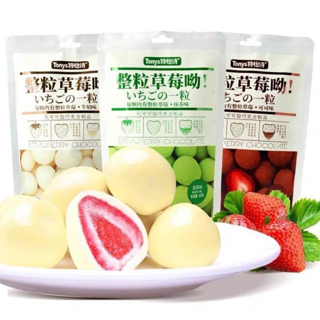 巧克力凍乾草莓