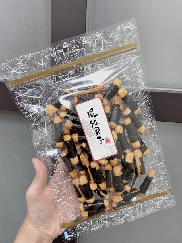 預購 - 台灣海苔米果卷