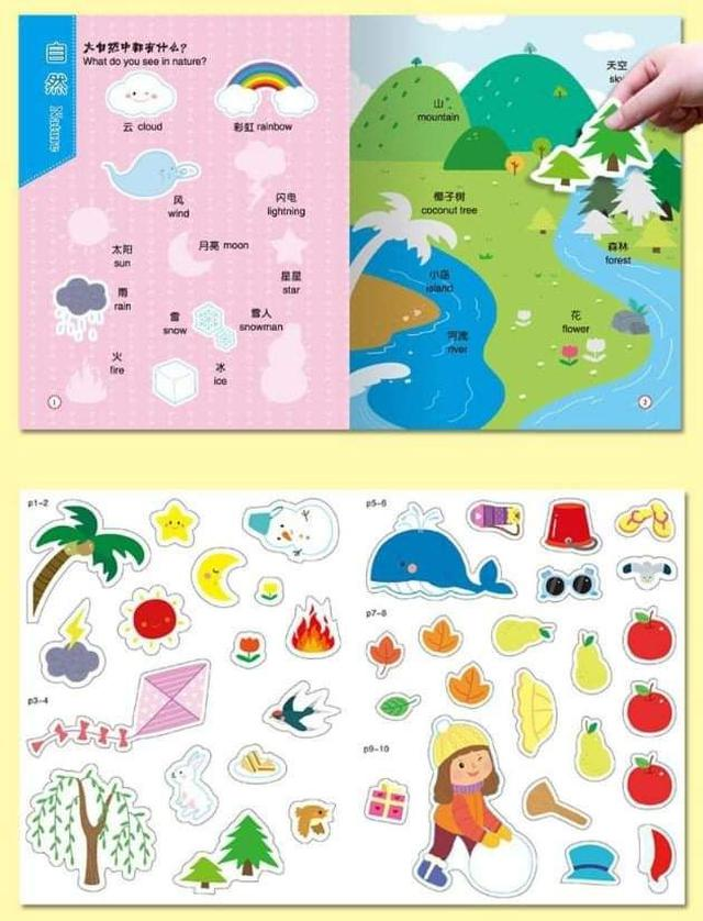 (預購S) G864 - 中英雙語重複黏貼貼紙遊戲書(一組6本)