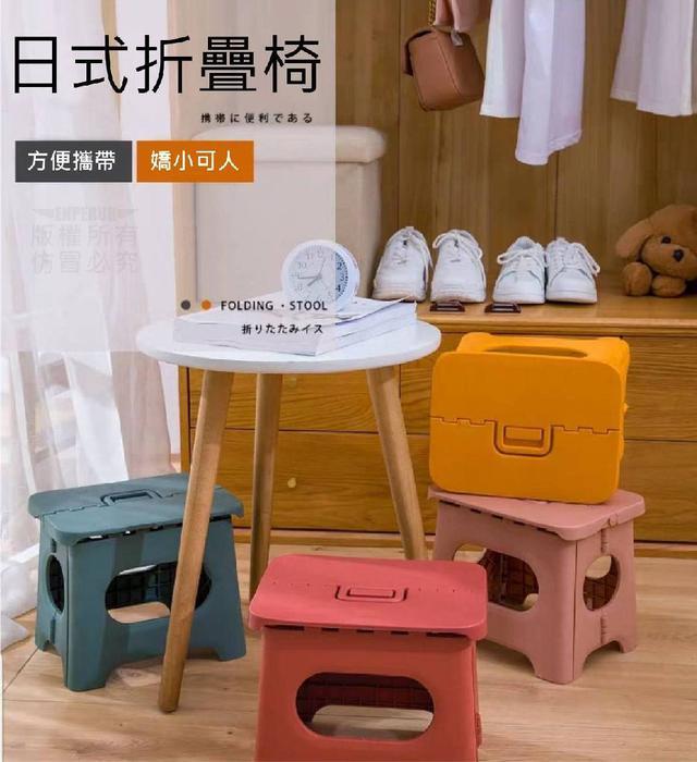日式折疊椅🔥預購