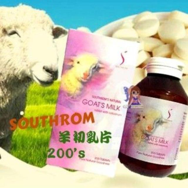 澳洲Southrom 羊初乳200片