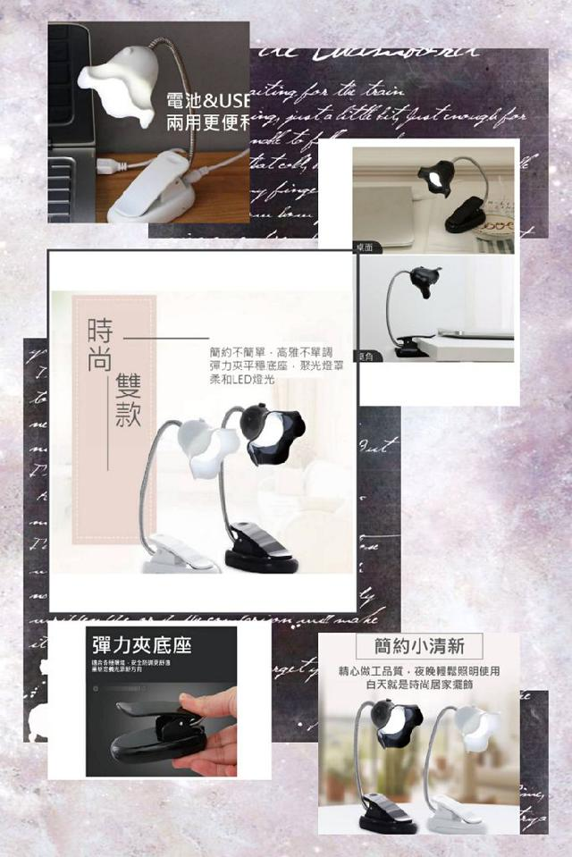 2️⃣0️⃣1️⃣9️⃣專屬時尚➕小清新🉑️預購P❗隨機出❗