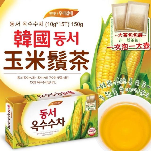 韓國DONGSUH 家庭號(大容量)玉米塊茶150g