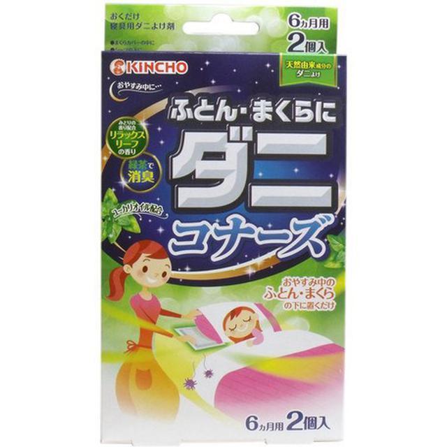 日本金雞綠茶消臭防蟎片寢具專用