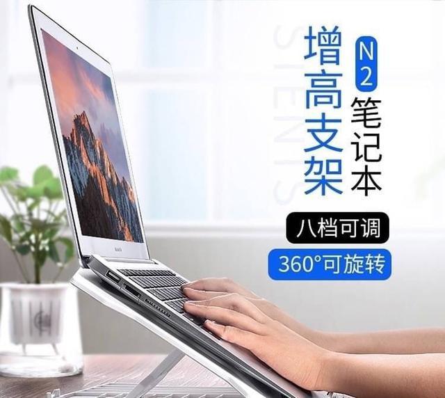 #手提折疊可升降筆記電腦支架