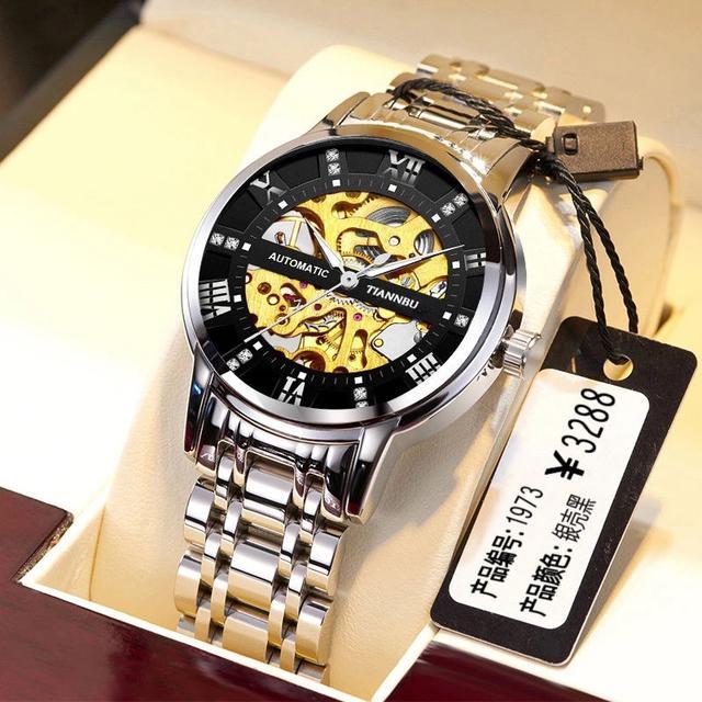 瑞士名牌全自動機械手錶男防水日曆夜光鏤空陀飛輪潮流男士機械表