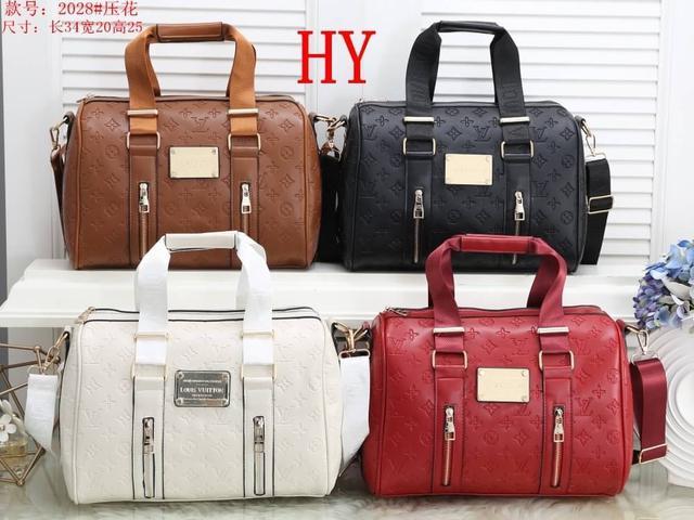 LV斜跨包手提包旅行包✈️香港✈️精品✈️代購