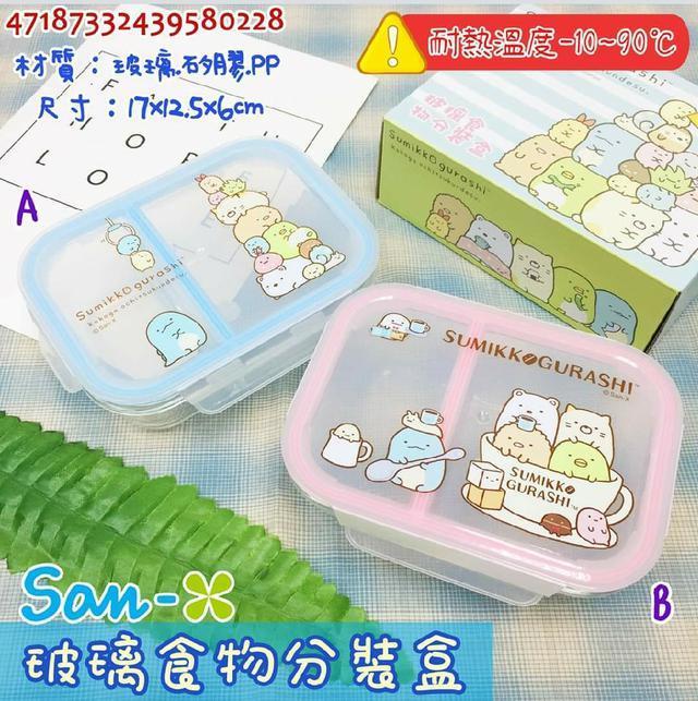 卡娜赫拉 玻璃食物分裝盒