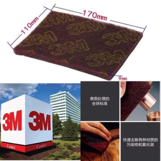 台灣製3M國民菜瓜布5片