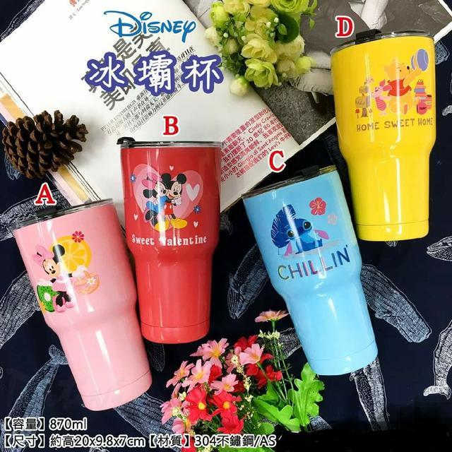 迪士尼  冰霸杯